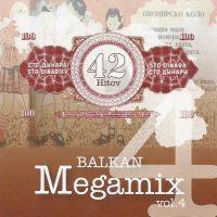 Balkan megamix vol.4 - Hipersound Records