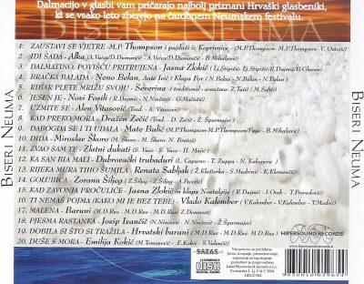 Biseri Neuma - Vol.1 - Hipersound records