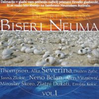 Biseri Neuma - Vol.1 - Hipersound records