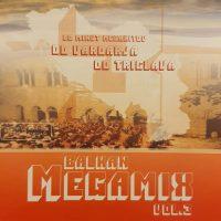 Balkan megamix vol.3 - Hipersound Records