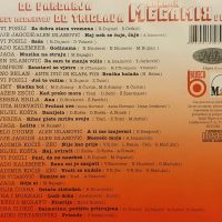 Balkan megamix vol.3 - Hipersound Records